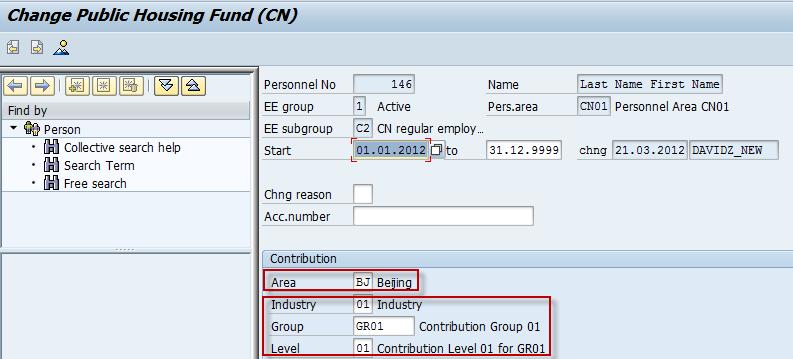 CN_payrollPHFGeneralSetting - ERP Human Capital Management - SCN Wiki