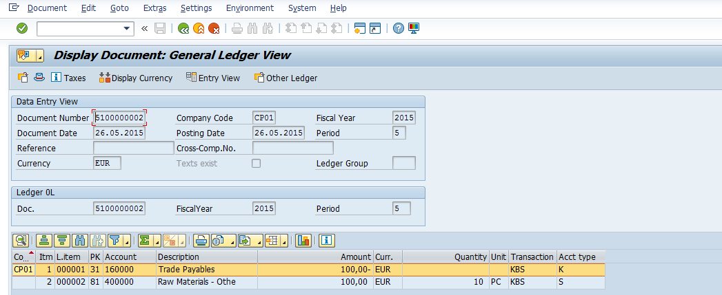Quantity Update in Entry View and General Ledger View - ERP