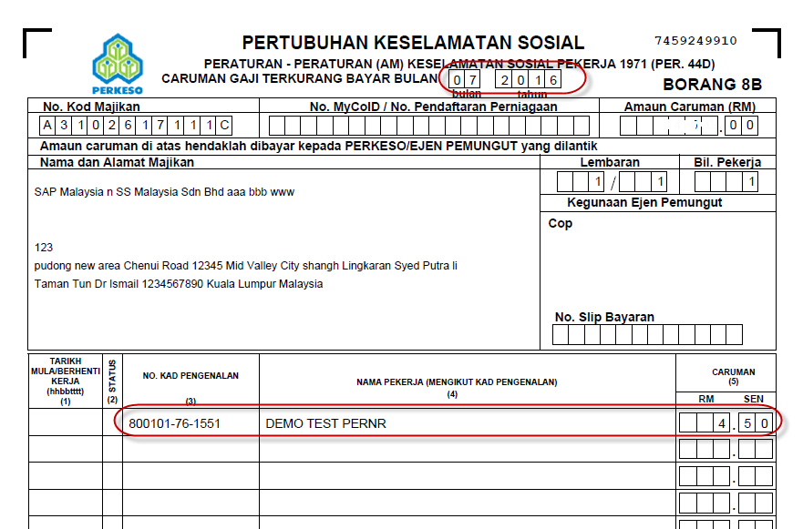 How to generate socso 8a and 8b; recoveries form and lampiran a.
