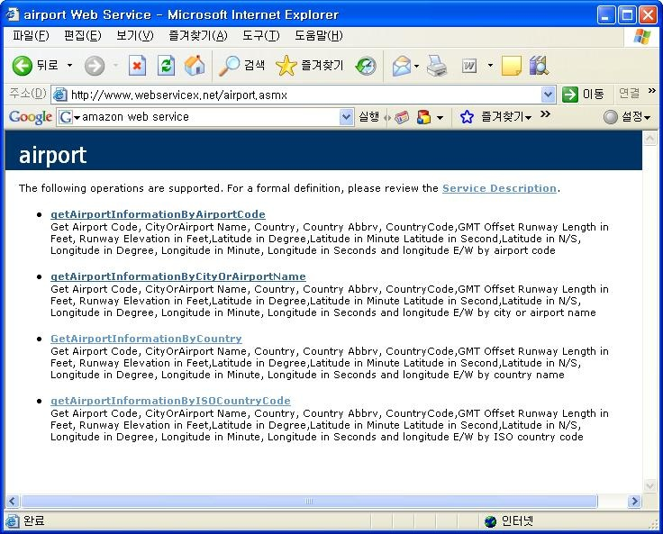 Web Service consumer using ABAP-PROXY - Code Gallery - SCN Wiki